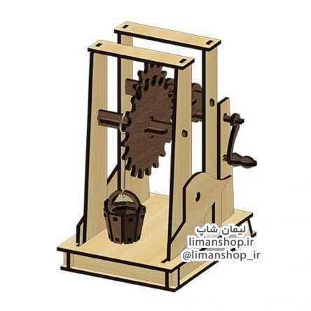 پازل چوبی سه بعدی - مکانیکی ماشین ساده